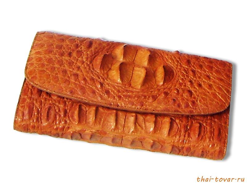 Кошелек из крокодиловой кожи.  Картинка из категорий: Платок перевод и Джинсы левис 501 , Модная одежда на 1 сентября.